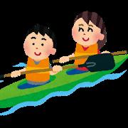 canoe_couple