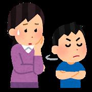 family_hankouki_haha_musuko