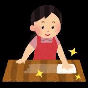 souji_table_fuku.png