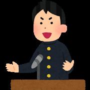 speech_school_boy