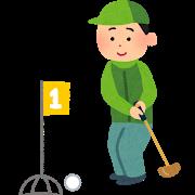 sports_ground_golf