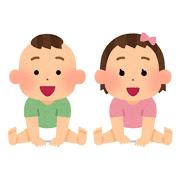 thumbnail_baby_asia