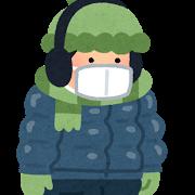 winter_atsugi_kibukure