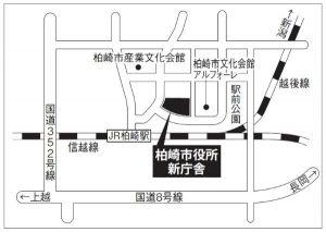 市役所新庁舎地図