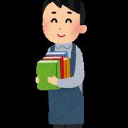 tosyokan_shisyo_man